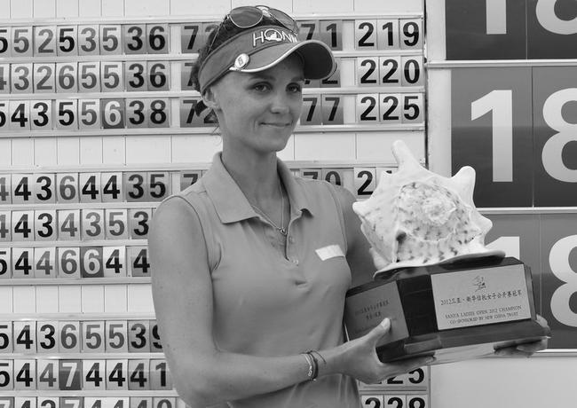 科克兰德曾在2012年三亚女子公开赛夺冠
