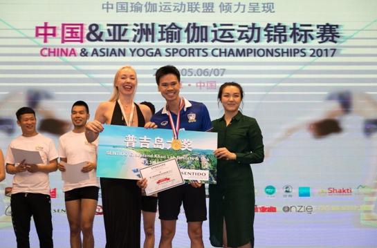 泰国选手ED KaninsonNachaiswadwong获得成年男子组冠军