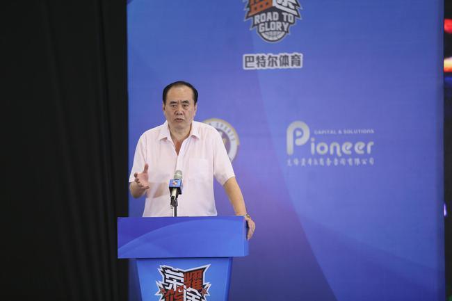 中国篮协副主席、广东省体育局副局长刘克军致辞