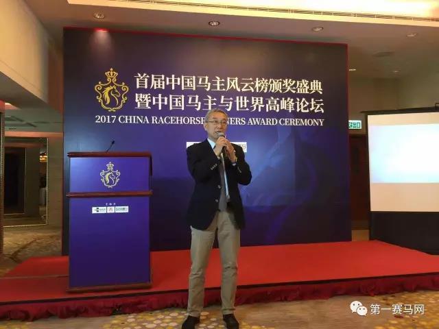 中国马术协会秘书长李年喜在轮胎上致辞。