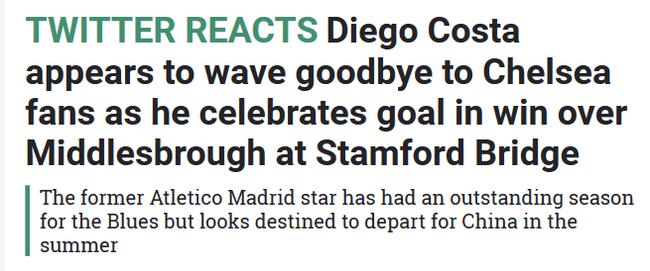 英媒:科斯塔进球后疑似挥手告别切尔西