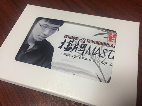 棋手MASTER系列明信片