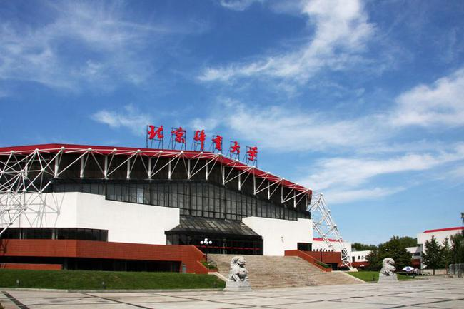 北京体育大学设立 北京体育大学奖学金北体大一带一路 体育人才奖学金 球王直播网