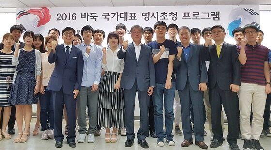 2016年7月,文在寅访问韩国棋院
