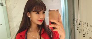 韩国美女健身扭蛮腰劈一字马