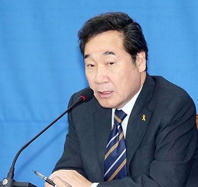 韩国新总理李洛渊