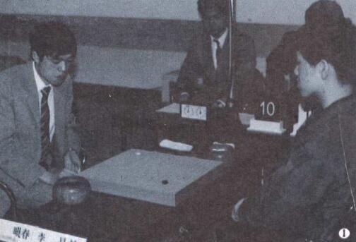 1991年富士通杯 马晓春胜李昌镐