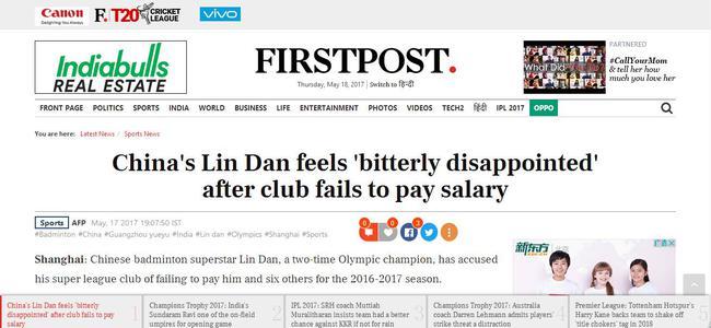 印度新闻网站《firstpost》