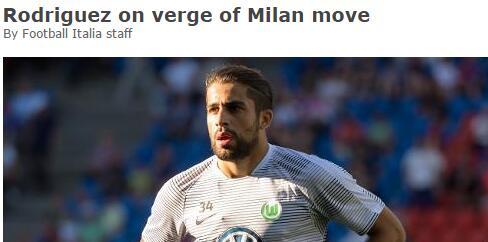罗德里格斯将加盟AC米兰