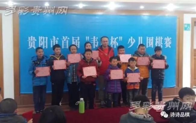 图片来自于多彩贵州网:唐韦星九段办业余比赛回馈家乡儿童