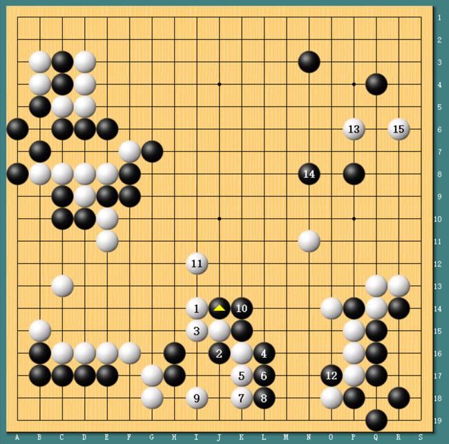 人机大战第一局:AlphaGo执白1/4子战胜柯洁的照片 - 6