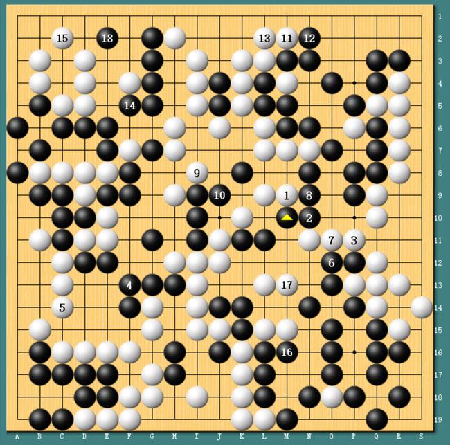 人机大战第一局:AlphaGo执白1/4子战胜柯洁的照片 - 3