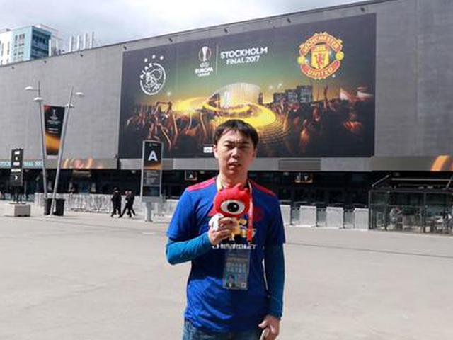 视频-新浪记者带你走进欧联杯决赛球场 感受决赛气氛