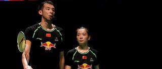 苏迪曼杯决赛中国失利