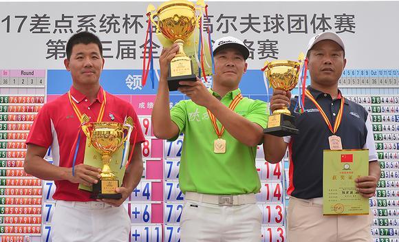 全运会资格赛北京男队夺冠 张新军个人第一