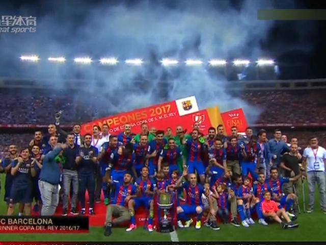 巴萨夺国王杯3连冠