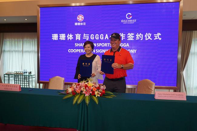 珊珊体育总经理郑玉颜女士与GGGA创办人Gary Gilchrist先生