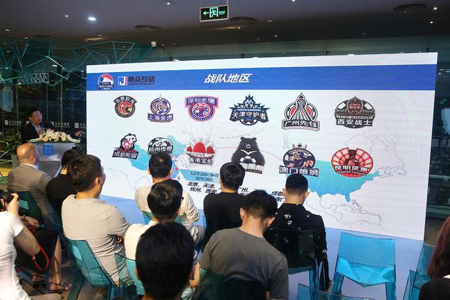 GPL中国站12个城市地区战队标志曝光。