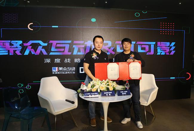 聚众互动CEO张鹏与可可影总经理孙海龙签署战略合作协议
