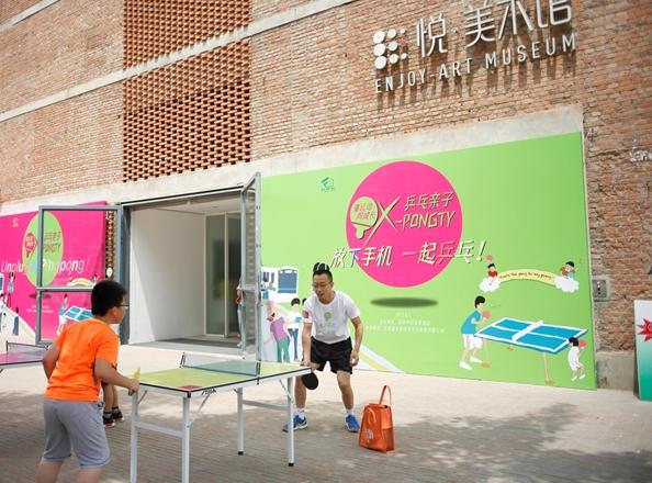美术馆里打乒乓王楠呼吁孩子陪伴家长v孩子成中国教练女冰球图片