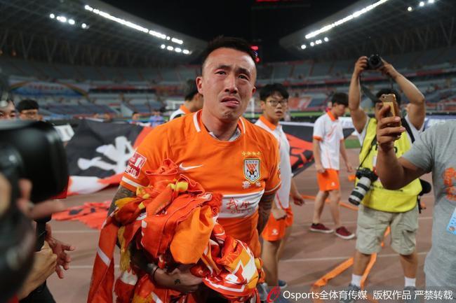 王永珀:感谢鲁能球迷支持 两队都表现出了求胜欲望