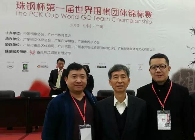 曹宏元(右一),欧战洪(左一)和王汝南主席(中)合影