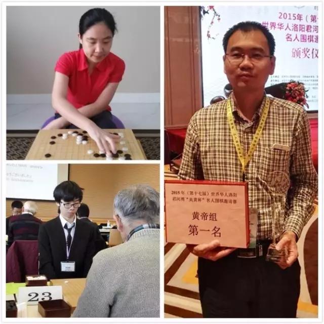多伦多队员李晨硕(左上),刘汤颢(左下),葛勇飞(右)