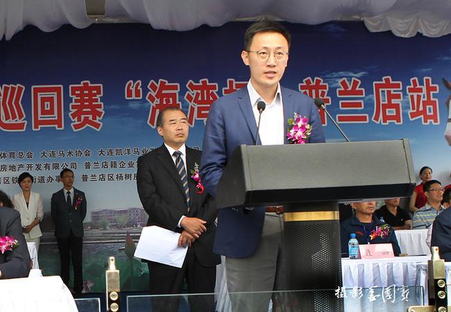 国家体育总局自行车击剑管理中心马术部竞赛主管侯天博