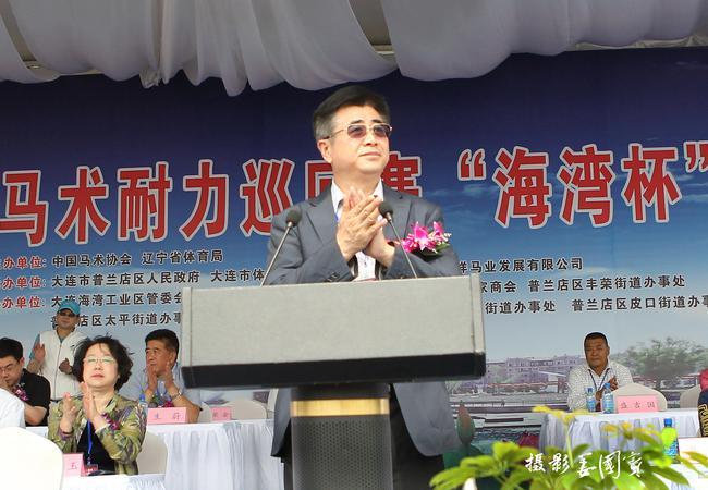辽宁省体育局局长宋凯