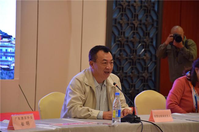 组委会新闻发言人杨卫国