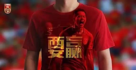 365bet足球网站 3