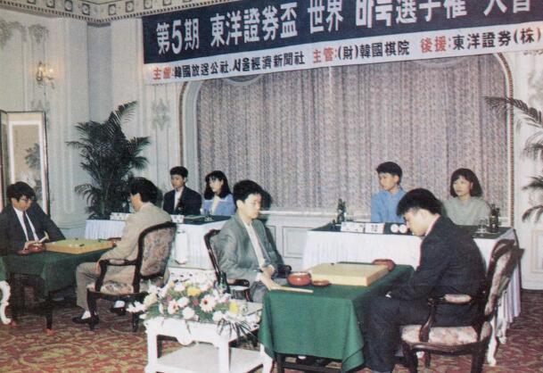 东洋证券杯聂卫平止步4强,是这一年中国棋手世界大赛最好成绩