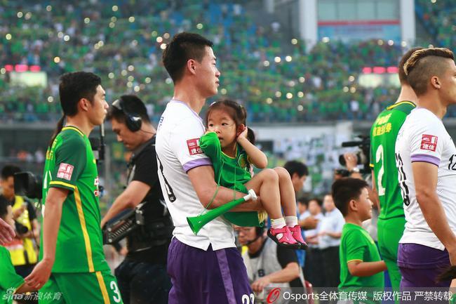 8年后天津远征军再进京 国安球迷:位子一直留着