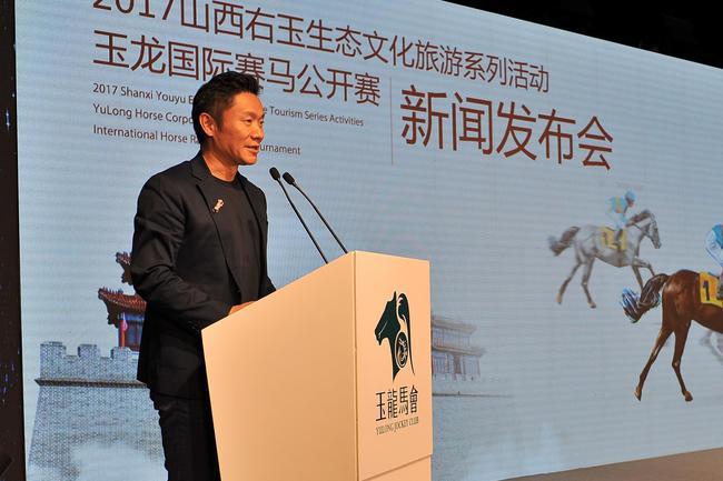 新浪网高级副总裁、新浪体育总经理魏江雷上台致欢迎辞