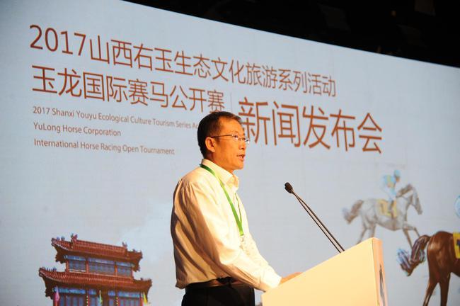 中共朔州市委常委、宣传部长、市政府党组成员王加关上台致辞