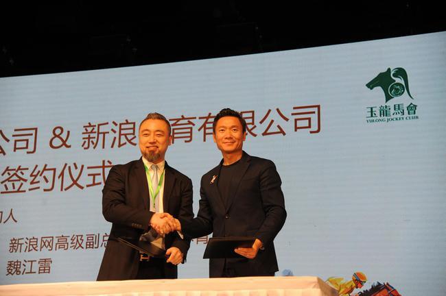 玉龙马业执行董事、玉龙马会执行董事马贺(左一)与新浪网高级副总裁、新浪体育总经理魏江雷战略签约