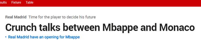 《马卡报》:姆巴佩将和摩纳哥会谈决定去留