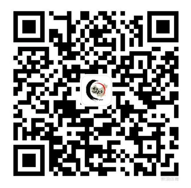 中国围棋大会公众号报名