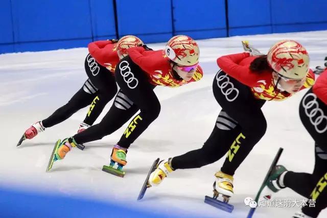短道女队奥运名额之争谨防犯规 韩国双姝继续死磕