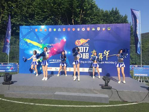 中超联赛嘉年华上海站落幕 魔都球迷的欢乐舞台