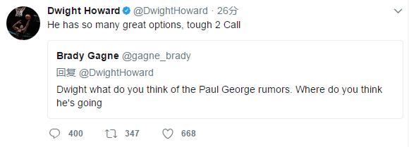 NBA球星霍华德在推特上尴尬了