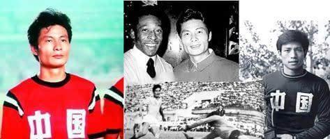 容志行是当年中国足球第一人