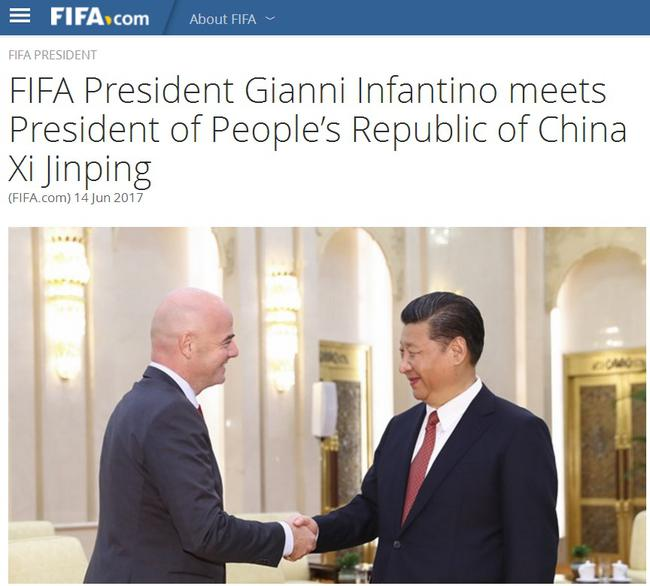 FIFA官网报道习主席会见因凡蒂诺