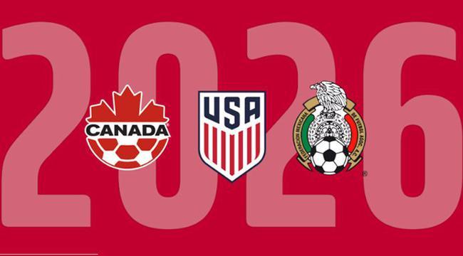 美国加拿大墨西哥联合申办2026世界杯