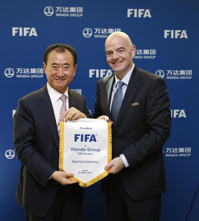万达成为FIFA顶级赞助商