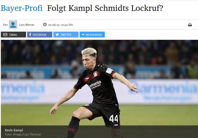 德国媒体曝出国安有意坎普尔