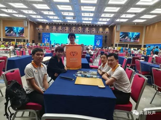 泰国曼谷贵人俱乐部跨国参赛