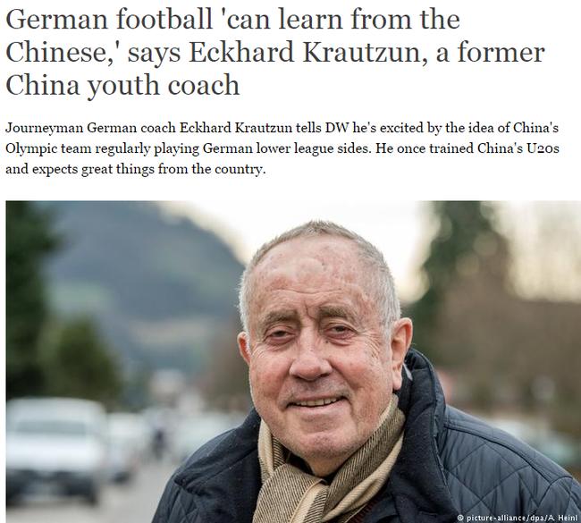 克劳琛再次谈到中国足球问题