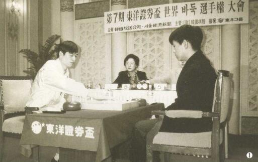 1996年 东洋证券杯决赛 马晓春负李昌镐