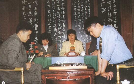 第三届应氏杯决赛 依田纪基负刘昌赫